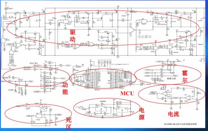 电动车控制器电路图
